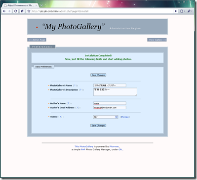 Adjust Preferences of My PhotoGallery - Google Chrome 20100829 212644