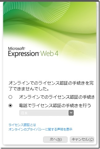 110427_expression4_4