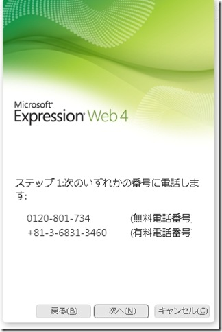 110427_expression4_5